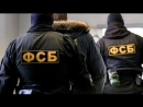 ФСБ взрывает Россию Рязанский сахар Запрещен к показу