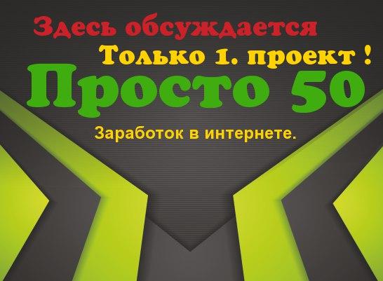 https://pp.vk.me/c836423/v836423648/17eb4/yDf9CF5ui2A.jpg