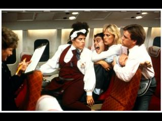 Школа стюардесс  (1986)