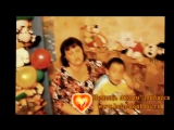 Помощь Даниле Цой (мальчик с ДЦП)