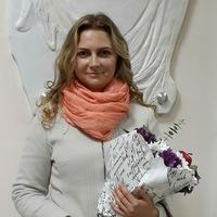 Данченко Виктория