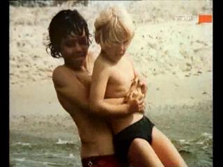 Лето у моря / Два брата и сестра / Geschwister (1975) ГДР