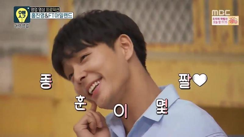 010717 Jonghoon agyo cut @ show Oppa Thinking смотреть онлайн без регистрации