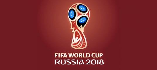 FIFA 2018 En İyi İkinciler Haziran Ayı Sıralaması Avrupa Elemeleri