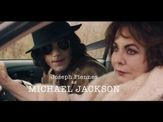 Трейлер комедийного сериала «Городские мифы», в котором Джозеф Файнс сыграл Майкла Джексона
