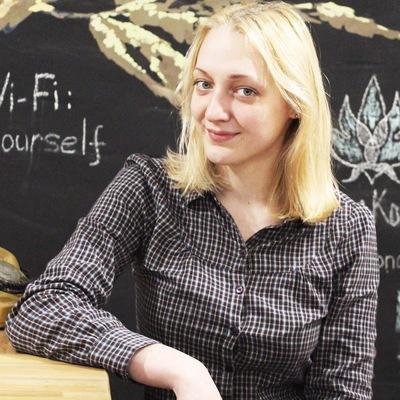 Арина Ралдугина