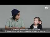 Дети отвечают художнику на вопрос_ Что такое любовь