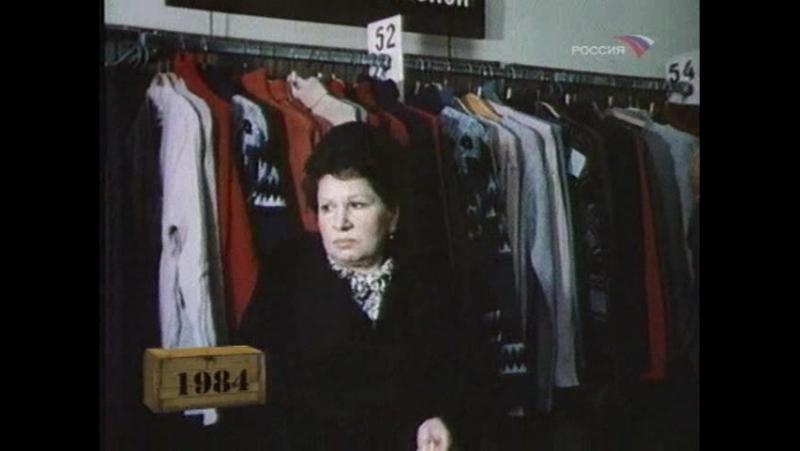 Без свидетелей (1984)