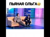 КВН город Пятигорск - Пьяная Оля