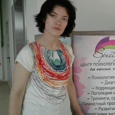 Валерия Чулева
