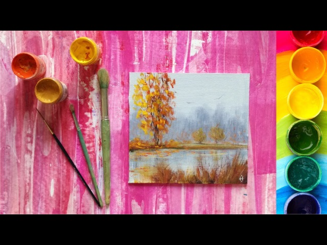 Рисуем Осенний пейзаж гуашью