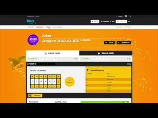 Platform overview Лотерея Кибо