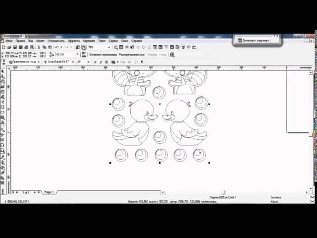 урок 1 составление УП для ЧПУ 2D обрезка
