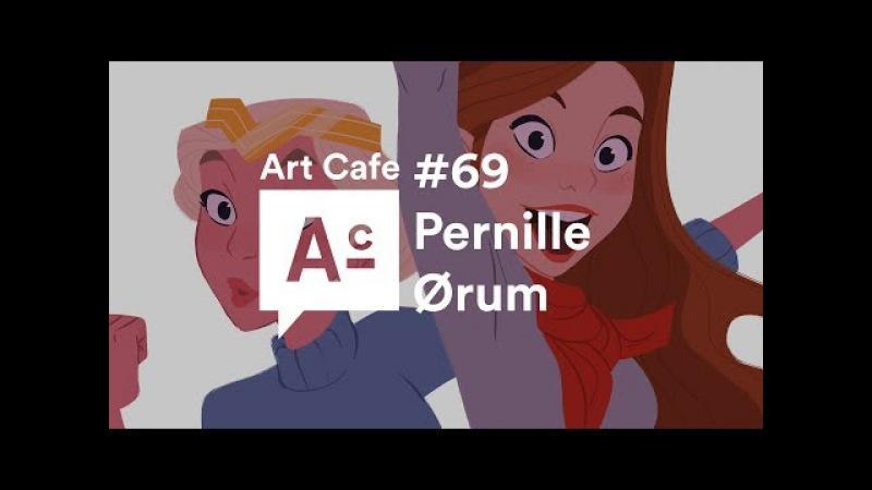 Art Cafe 69 Pernille Ørum