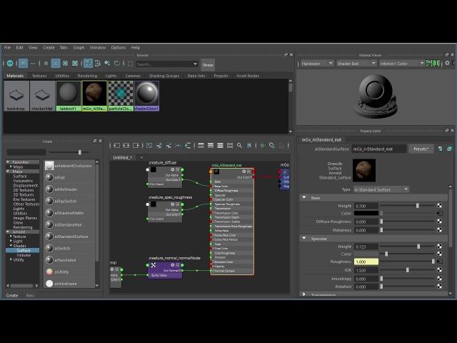 From Maya to Mari - M4.3 Using mGo with Maya and Arnold 5
