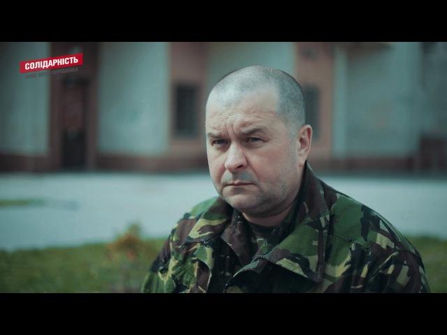 Житомирська Солідарність закликає долучитися до акції Подаруй солдату книгу