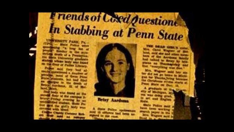 ЖЕСТЬ Уже 46 лет это убийство не раскрыто. Бетти Аардсма.