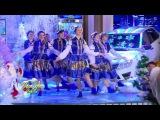 Танец на русскую народную песню Как по горкам по горам в Поле чудес Поет Прохор ...