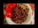 Простой и вкусный рецепт гречневой каши с грибами и луком