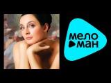ЕЛЕНА ВАЕНГА - ЛУЧШИЕ ПЕСНИ  ELENA VAENGA - THE BEST
