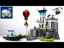 🐥 ОХОТА на уток В ЛАСТАХ Лего ОСТРОВ ТЮРЬМА арест и ПОБЕГ на воздушном шаре Карт...