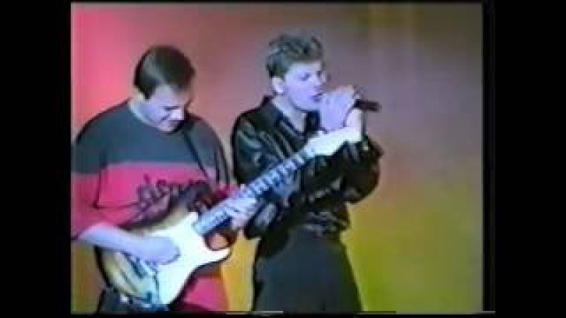 Сектор Газа - Туман (Юрий Клинских, Вадим Глухов, Игорь Аникеев) концерт в Томске 1998 г.