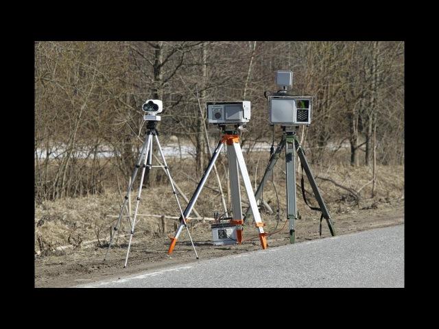 Незаконная установка камер видеофиксации ПДД