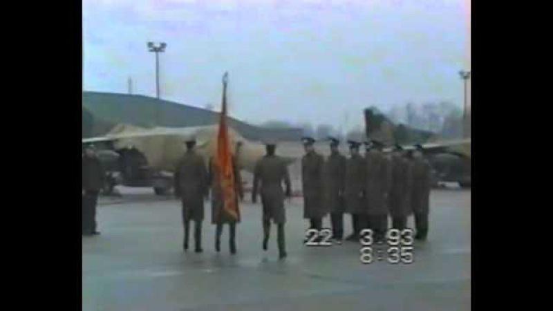 Аэродром Гроссенхайн Вывод 296 АПИБ