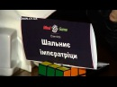 У Чернівцях презентували інтелектуальну розвагу нового формату «Mind Game»