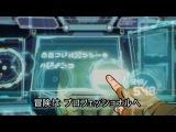 『ドラゴンクエストモンスターズ ジョーカー3 プロフェッショナルӎ