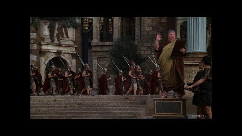 Рим с Климусом Скарабеусом - первый сезон, четвертая серия