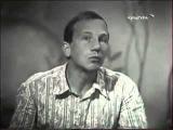 Савелий Крамаров Как жить дальше