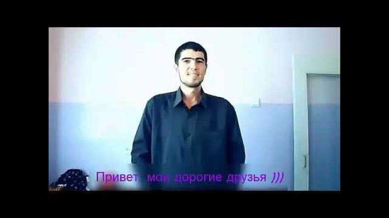 Плов по узбекски