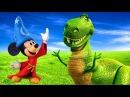 Микки Маус Динозавр Рекс Мультфильмы Игры для Детей Мультики про Машинки