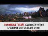 КАРАОКЕ Студия ГРЕК - Туман рандома