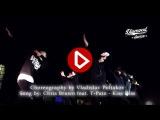Chris Brown feat. T-pain - Kiss Kiss Choreography by Vladislav Poliakov dji osmo x3
