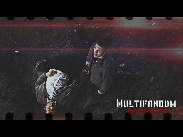 ►Multifandom | Музыкальная нарезка [Дневники вампира,Ривердэйл,Волчонок,Сумеречные Охотники]