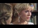 Шикарный фильм Не позволяй мне Русские мелодрамы