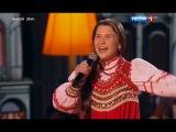 Алена Коротаева - Русская народная песня