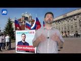 Проворониные новости - Куб Навального и краснодарская администрация | Конкурс Н ...