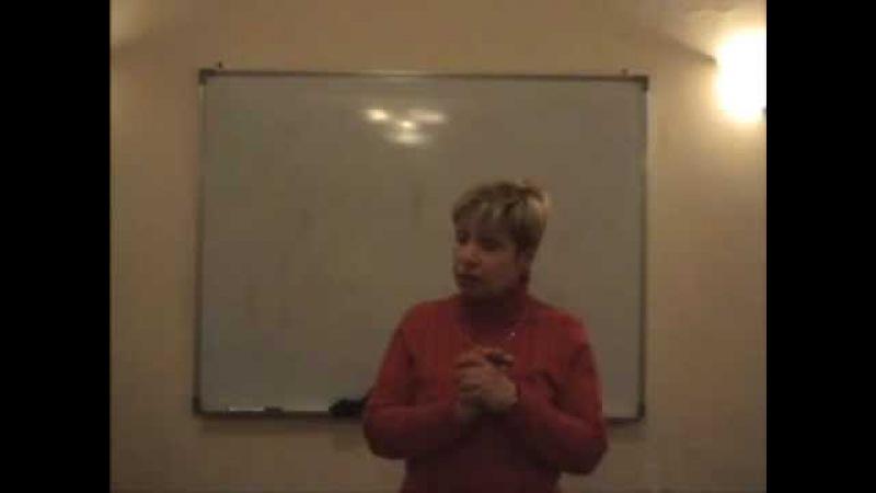 1. Эмоциональные особенности зависимости   Лекции по зависимости и созависимост ...