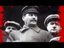 Сталин против бюрократии. СССР первые 20 лет, часть 3