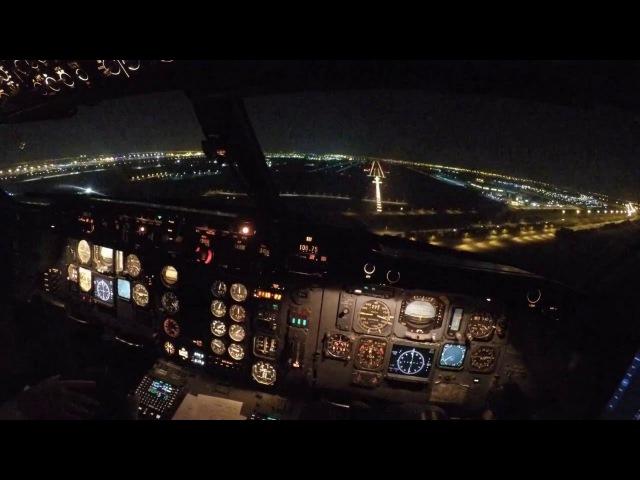 OMAA Night Landing