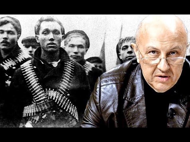 Скрытая часть переворота 1917 года Андрей Фурсов