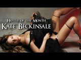 Hottie of the Month: Kate Beckinsale (January 2017)