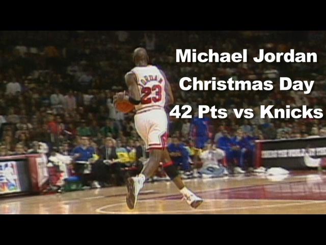 Christmas Performances: Michael Jordan vs Knicks in 1992 | 42pts, 8rbds, 5asts NBANews NBA