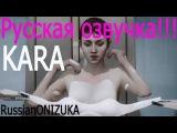 Detroit Become Human - Project Kara (Русская озвучка)  Quantic Dream tech demo