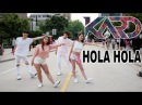 [KPOP IN PUBLIC VANCOUVER] K.A.R.D: Hola Hola Dance Cover [K-CITY]
