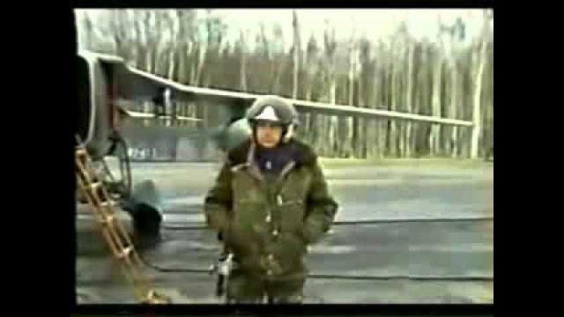372 й АПИБ МиГ 27 покидают Лоцики 1993 часть1