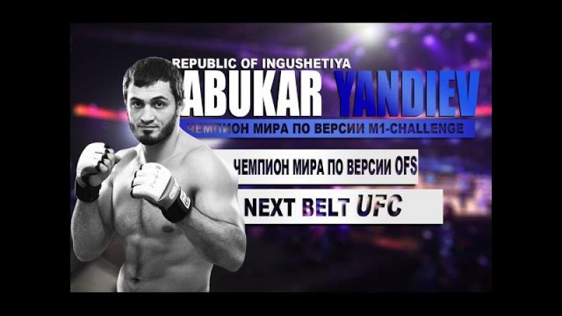 Abukar Yandiev ♛ HIGHLIGHTS ♛ 2017 NEW ♛